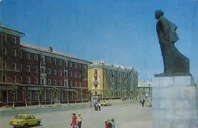 город ревда свердловской области