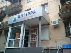 Интерра Красноуфимск