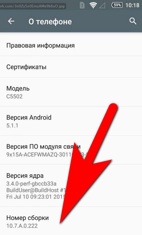 Как сделать так чтобы экран на андроиде не гас 33