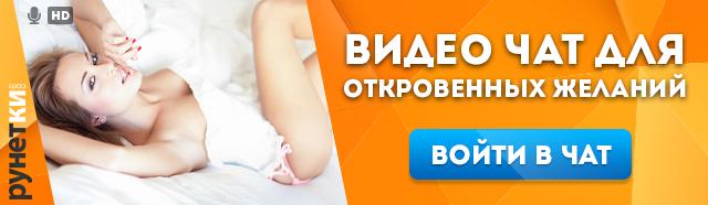 смотреть всем! Хотелосьбы куколд порно украина первом курсе