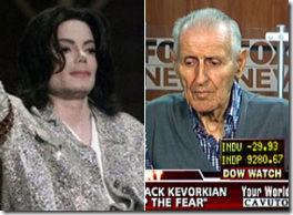 Майкл Джексон сам просил лекарства