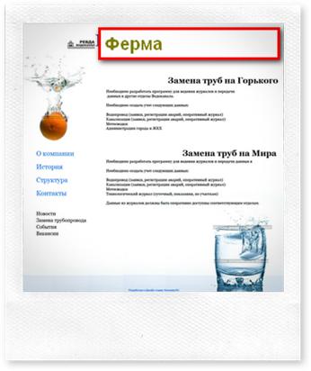 Эскиз сайта на заказ