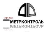Софт для Метролога