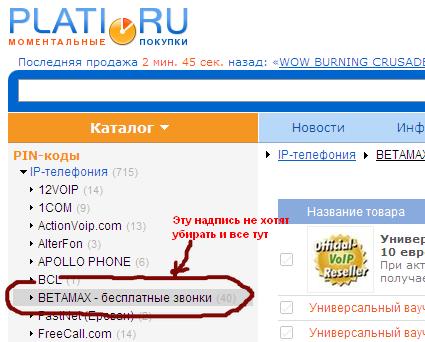 plati.ru