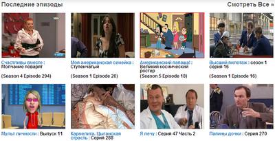 лучшие сериалы онлайн