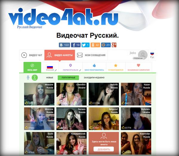 Анонимный Порно Видеочат Давай Поговорим С Девушкой